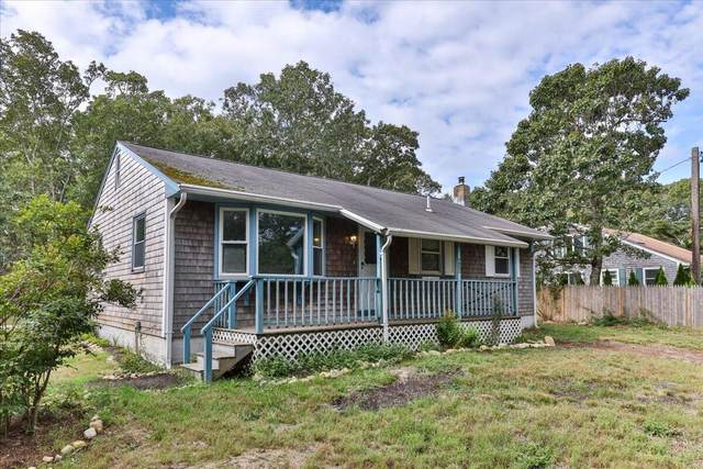 2 Teaberry Lane, Edgartown, MA 02539 (MLS #22106049) :: Cape Cod and Islands Beach Properties