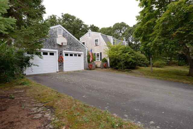 South Harwich, MA 02661 :: Leighton Realty