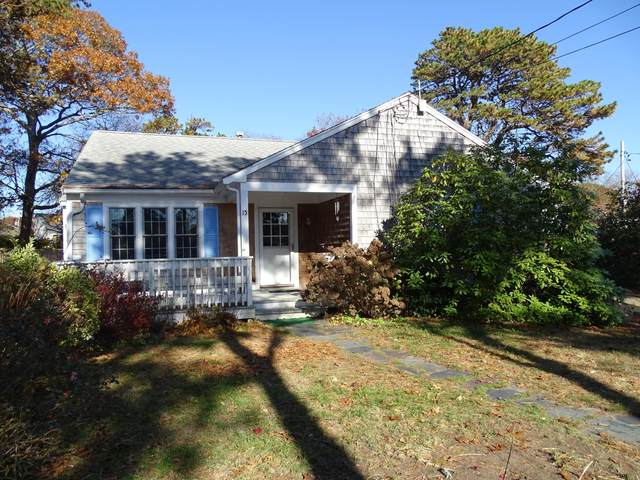 230 Gosnold Street 15ABC, Hyannis, MA 02601 (MLS #22007633) :: Kinlin Grover Real Estate