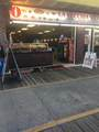 2116-2118 Boardwalk - Photo 1