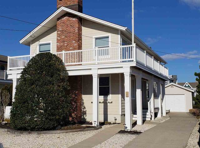 126 110th, Stone Harbor, NJ 08247 (MLS #210133) :: The Ferzoco Group