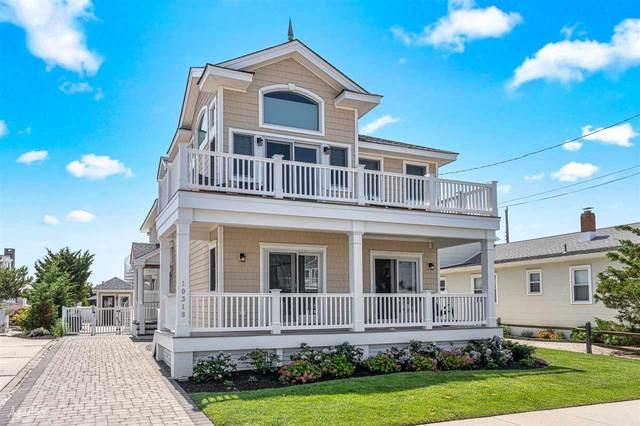 10318 First, Stone Harbor, NJ 08247 (MLS #212682) :: The Oceanside Realty Team