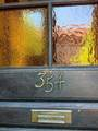 354 Hudson Av - Photo 46