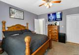 56 Blessing Rd - Photo 26