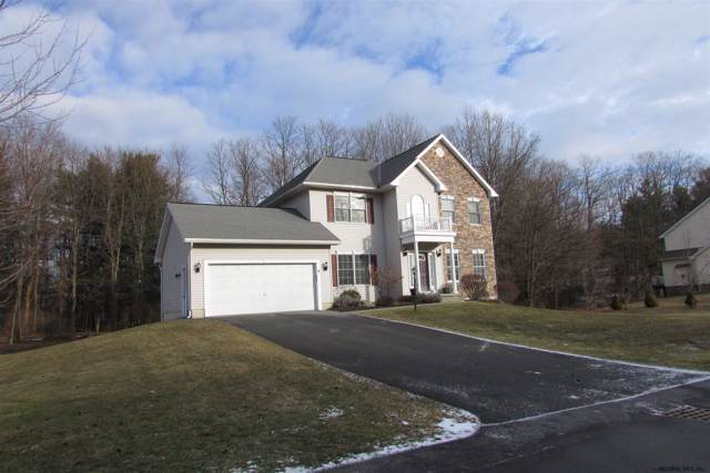 8 Ryan Ct, Clifton Park, NY 12065 (MLS #202010891) :: Picket Fence Properties