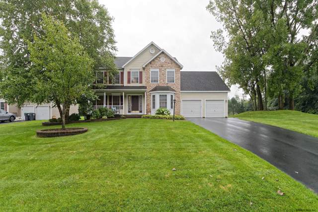 1 Cathywood Ct, Clifton Park, NY 12065 (MLS #202011174) :: Picket Fence Properties