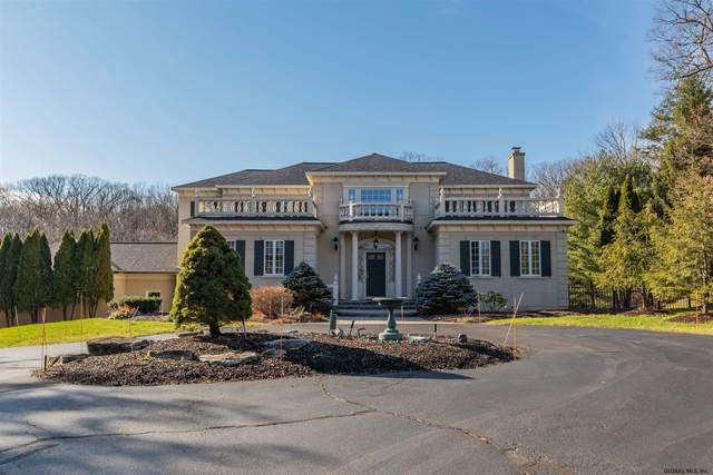 5 Sage Estate, Menands, NY 12204 (MLS #202034179) :: 518Realty.com Inc