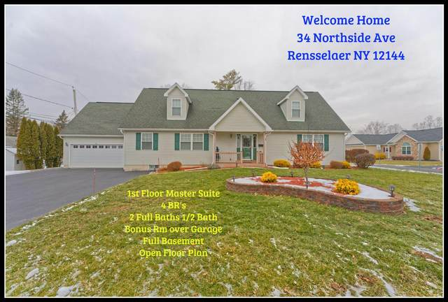 34 Northside Av, Rensselaer, NY 12144 (MLS #202110609) :: 518Realty.com Inc