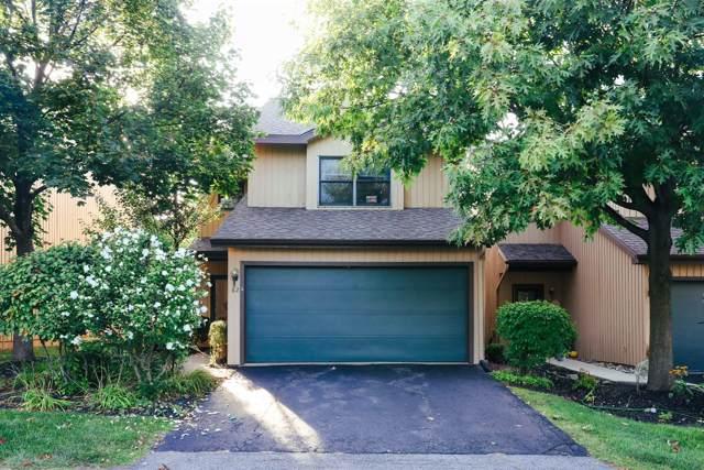 62 Harvard Rd, Watervliet, NY 12189 (MLS #201930171) :: Picket Fence Properties