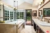 5653 Brookmont Terrace Ct - Photo 3