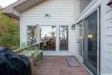 1205 Lakefront - Photo 29