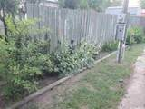 13419 Old River - Photo 11