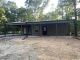 2310 Hwy 92 - Greers Ferry Rd - Photo 2