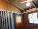 3510 Circle Lake Dr. - Photo 5