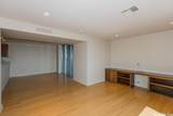 3700 Cantrell #402 - Photo 8