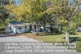 4817 Hwy 5 South - Photo 1