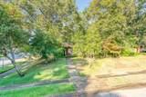 4401 Greenway - Photo 38