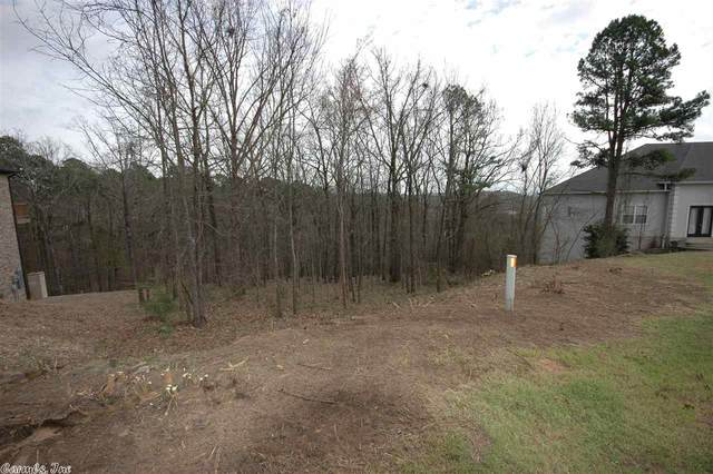 Southpoint, North Little Rock, AR 72113 (MLS #17028164) :: United Country Real Estate