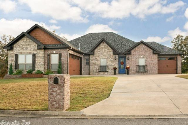 1530 Cypress Point, Cabot, AR 72023 (MLS #17031919) :: Truman Ball & Associates - Realtors® and First National Realty of Arkansas