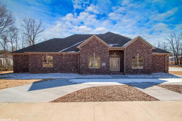 9309 E Woodruff, Sherwood, AR 72120 (MLS #18001860) :: iRealty Arkansas