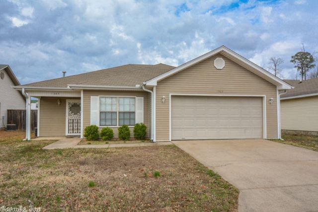 1305 Shirewood, Benton, AR 72015 (MLS #18005494) :: Truman Ball & Associates - Realtors® and First National Realty of Arkansas