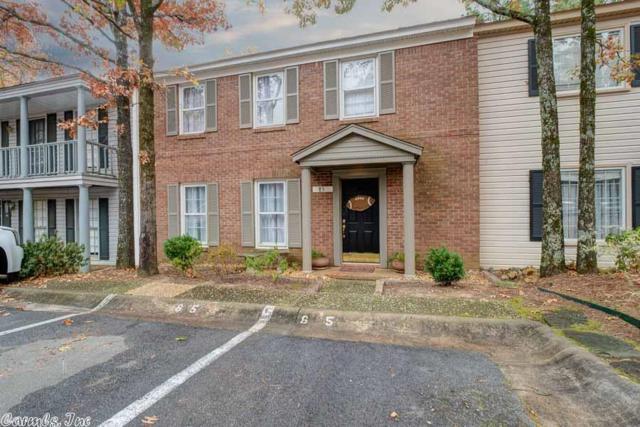 85 Kingsbridge Way, Little Rock, AR 72212 (MLS #18030495) :: Truman Ball & Associates - Realtors® and First National Realty of Arkansas