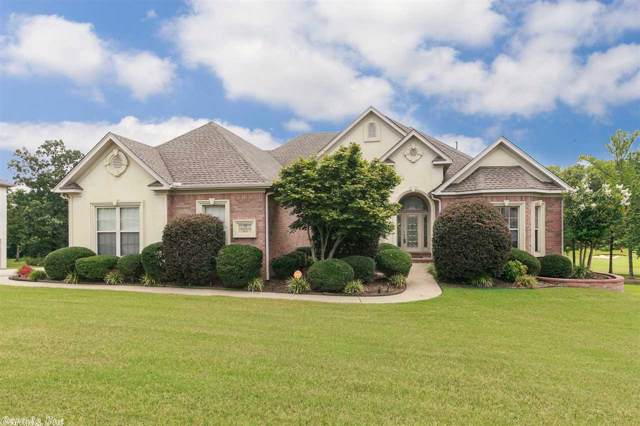 79 Greystone, Cabot, AR 72023 (MLS #19031822) :: RE/MAX Real Estate Connection