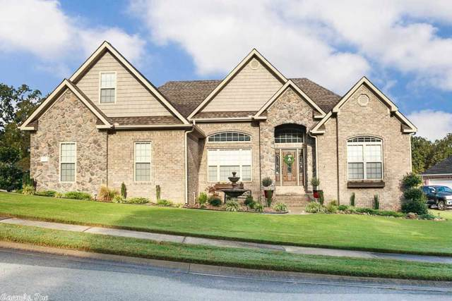 1529 Signature, Cabot, AR 72023 (MLS #19032626) :: RE/MAX Real Estate Connection