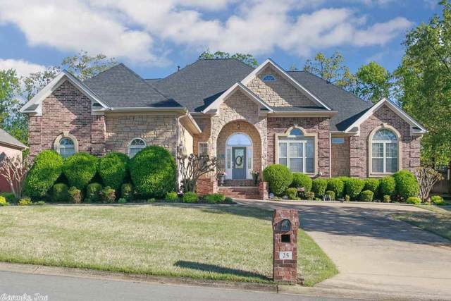 25 Hickory Bend, Cabot, AR 72023 (MLS #19033468) :: RE/MAX Real Estate Connection
