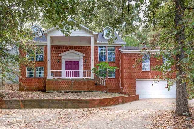11 Rockledge, Maumelle, AR 72113 (MLS #19033593) :: Truman Ball & Associates - Realtors® and First National Realty of Arkansas