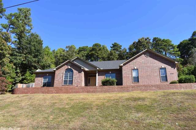 2201 Westport, Little Rock, AR 72212 (MLS #19033672) :: Truman Ball & Associates - Realtors® and First National Realty of Arkansas