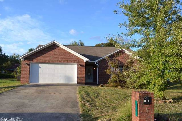 31 Oaken, Jacksonville, AR 72076 (MLS #19033831) :: RE/MAX Real Estate Connection
