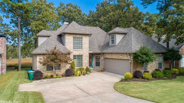 30 Chatel, Little Rock, AR 72223 (MLS #19034146) :: RE/MAX Real Estate Connection