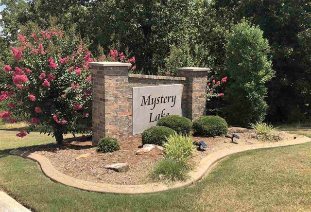 3 Mystery Lake, Cabot, AR 72023 (MLS #20000618) :: RE/MAX Real Estate Connection