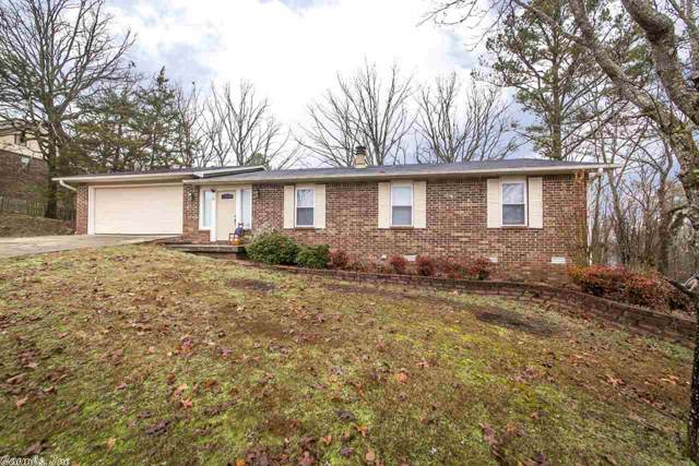 32 Forest Glades, Sherwood, AR 72120 (MLS #20001691) :: RE/MAX Real Estate Connection