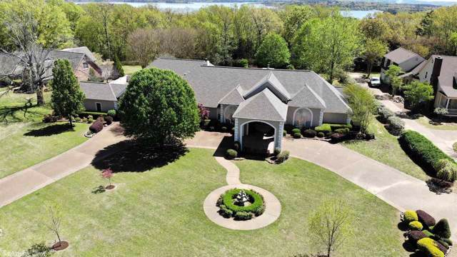 900 Rock Ledge, Heber Springs, AR 72543 (MLS #20002004) :: Truman Ball & Associates - Realtors® and First National Realty of Arkansas