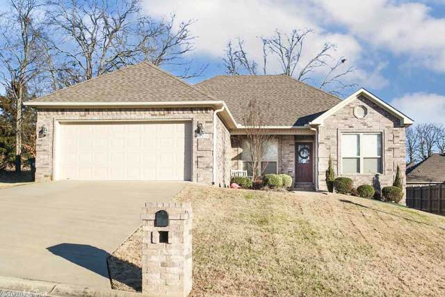 1724 Pioneer, Cabot, AR 72023 (MLS #20002229) :: RE/MAX Real Estate Connection