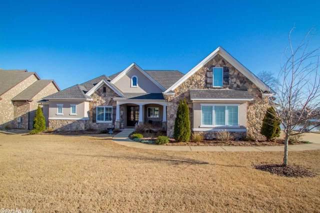 7514 Shoreline, Benton, AR 72019 (MLS #20002320) :: Truman Ball & Associates - Realtors® and First National Realty of Arkansas