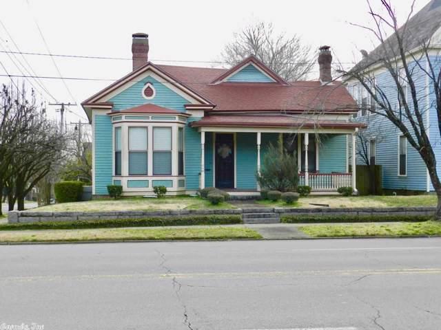 1501 S Broadway, Little Rock, AR 72202 (MLS #20003572) :: Truman Ball & Associates - Realtors® and First National Realty of Arkansas