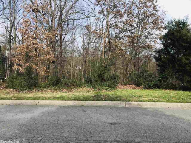 40 Winbourne Drive, North Little Rock, AR 72116 (MLS #20003765) :: United Country Real Estate