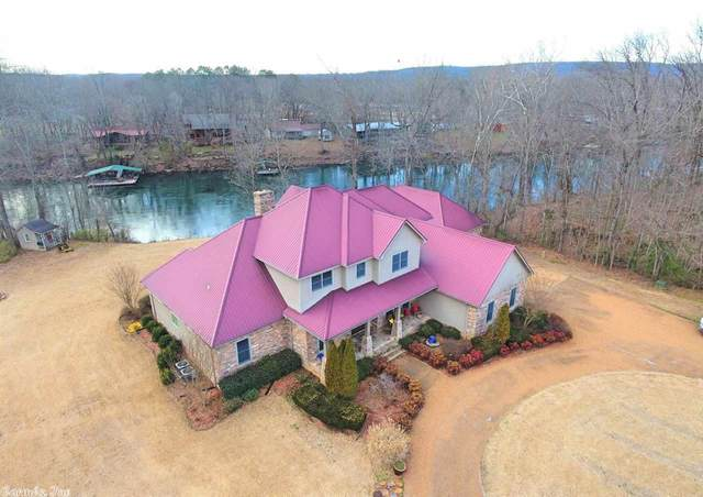 130 Mahon, Heber Springs, AR 72543 (MLS #20005066) :: United Country Real Estate