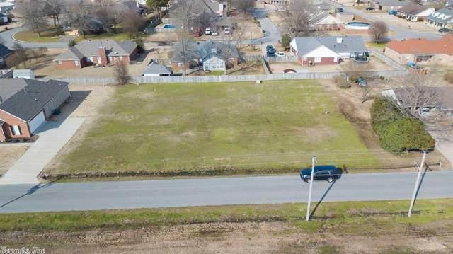 16 Fish Hatchery, Lonoke, AR 72086 (MLS #20005416) :: United Country Real Estate