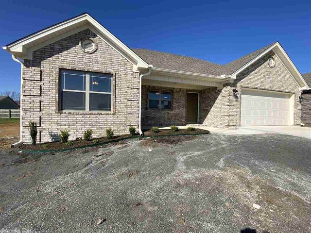 115 Harvest Drive, Beebe, AR 72012 (MLS #20006164) :: RE/MAX Real Estate Connection