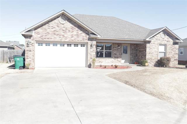 208 Pineview, Beebe, AR 72012 (MLS #20006847) :: RE/MAX Real Estate Connection