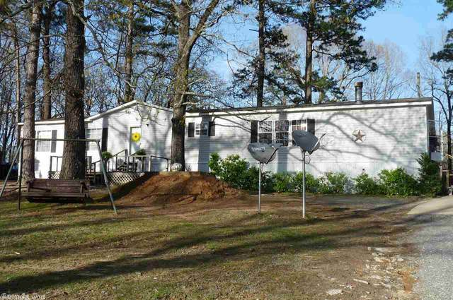 17727 Chicot, Mabelvale, AR 72103 (MLS #20010179) :: RE/MAX Real Estate Connection