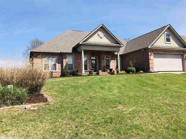 18 Cypress Point, Cabot, AR 72023 (MLS #20010392) :: RE/MAX Real Estate Connection