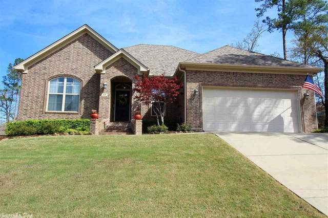 636 Epernay, Little Rock, AR 72223 (MLS #20010420) :: Truman Ball & Associates - Realtors® and First National Realty of Arkansas