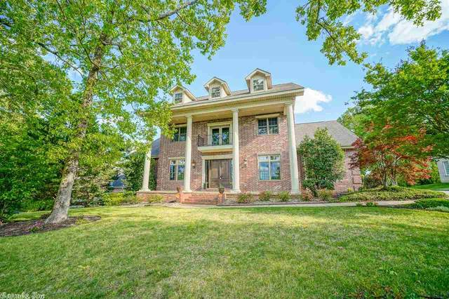 70 Stonegate, Hot Springs, AR 71913 (MLS #20012806) :: United Country Real Estate