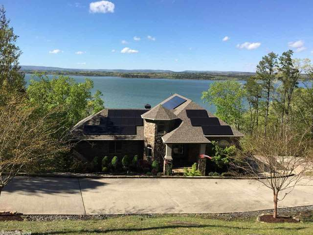 1171 Lakefront, Quitman, AR 72131 (MLS #20013335) :: United Country Real Estate