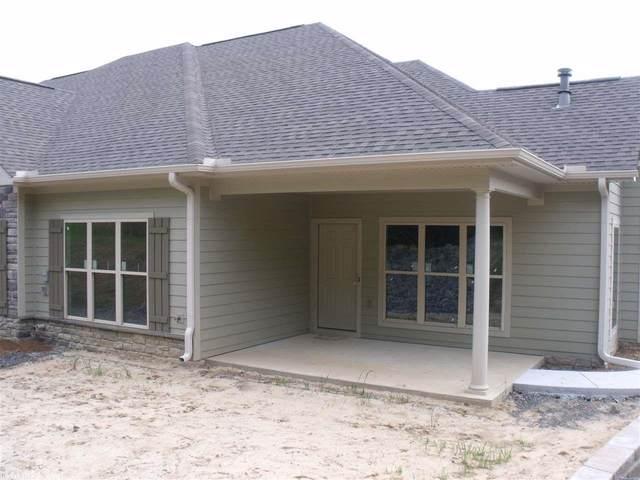 153 Mountain Terrace, Maumelle, AR 72113 (MLS #20013388) :: Truman Ball & Associates - Realtors® and First National Realty of Arkansas